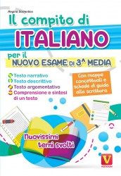 VP282_Compito italiano esame 3^ media_Cover_BARCODE